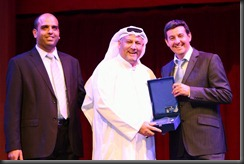 Qatar Business Systems